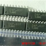 TL494S 高性能频率PWM 控制器可用于逆变器高压条等常用500W电源