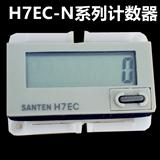 H7EC-N 8位液晶显示电子计数器