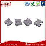 0630电感_SMD一体成型大电流电感