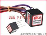 EMCO电泳高压电源模块方案