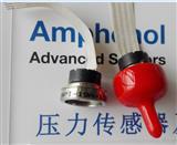 Amphenol NOVA水质工程液位测量计压力传感器NPI-12-101GH1034KpaG/15psiG
