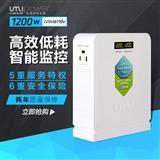 UMI优美 220V转110V电压转换器1200W美国家用电器电饭锅专用转换器
