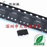 电源IC AMS1117-3.3 降压芯片 AMS 线性稳压 SOT-223 3.3V