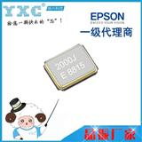 爱普生EPSON 贴片无源晶振TSX-3225 27M 12PF 10PPM
