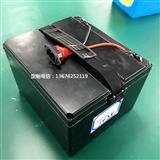 电动车锂电池48V25AH锂电电动车电瓶三元18650锂电池组
