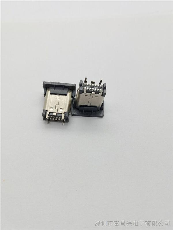 usbtypeb_usb 3.1 type-c 180度立式直插短款母座24pin type-c连接器