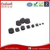 电感/厂家/NR磁胶电感/4020大电流电感/8.2uH/贴片功率/电感元器件