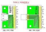 批发USB3.1 Type-c测试板 USB3.1type c数据线测试母座