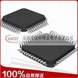 STM32F100C8T7B 嵌入式 微控制器  控制IC
