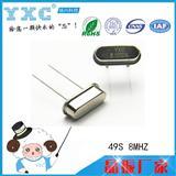 YXC无源晶振HC-49U 2MHZ 20PF 20PPM  石英晶体谐振器公司
