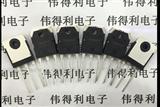 场效应管K3878 2SK3878东芝全新进口原装,三相场管焊机常用 9A 900V