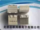 ERNI恩尼引脚为压接端子60针高速ERmet ZD的3对型弯角公连接器204781 214836 284174