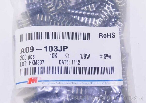 供应  直插排阻 A09-103JP  中文资料