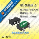 完全替换QX2304ME2188 \LN2304高效率同步升压DC/DC