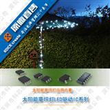 耐压12V单节小电流锂电充电芯片,兼容3mA--200mA的可编程充电电流
