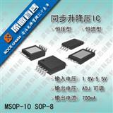 耐压8V单节锂电池充电IC,5V输入充电电流可达1A。有芯片温度过热保护,极少外围元器件