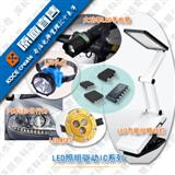 XZ2517异步升压高亮LED背光IC可驱动10串LED 功率3W 可代用AP3130