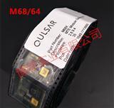 QULSAR 时间管理模块 M68/M64系列