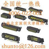 法国NCM连接器代理商distributor大电流微型连接器2mm耐高温连接器connector