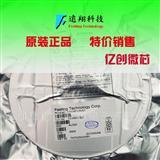 移动电源专用比较器三端稳压ICME6206A33M3G