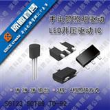耐压8V单节磷酸铁电池充电IC,5V输入充电电流可达1A,输出电压可调充电IC