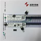 HY3403D 30V/100A/2.4mΩ低内阻TO-252小封装MOS 适用于雾化器、航模等市场