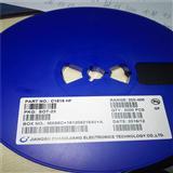 现货长电贴片三极管C1815 2SC1815 HF SOT-23 3000一盘