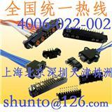 进口连接器型号NCM连接器2mm高密度连接器NCMnector军用电连接器耐低温