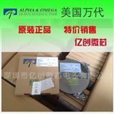 耐压12V单节充电管理IC,5V输入充电电流可达600mA,带防反接充电IC、温度过热保护、VIN过压保护