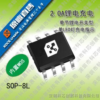 几款常用的升压ic电路