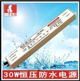 LED防水电源厂直销超薄SAA认证的LED防水灯箱电源