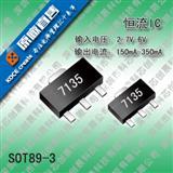 CE6301(高压LDO/低静态电流/高纹波抑制/医疗安防专用
