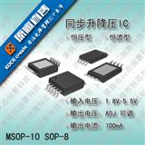 XZ6221/XZ6206低功耗线性稳压LDO