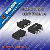 锂电池充电IC