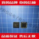 AD698APZ程信达电子 集成 IC 芯片专业配单 欢迎询价