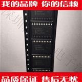 SAA1064T程信达电子 集成 IC 芯片专业配单 欢迎询价