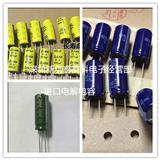 进口黑金刚10V270UF 6X15 LXV低阻抗电容  黑金刚电解电容