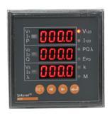 安科瑞 ACR120EL/K 开关量输出网络电力仪表