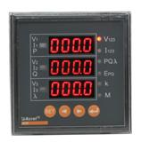 安科瑞ACR220E 自带RS485通讯仪表 可远程监控仪表 电能表
