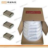 贴片式耦合电容器容值105/1uF,精度±10%,耦合电路专用