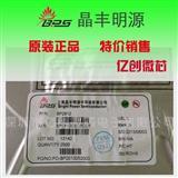 LY7136LED手电筒3W恒流驱动IC
