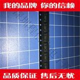 CDCV304PW程信达电子 集成 IC 芯片专业配单 欢迎询价