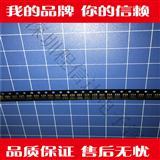 HMC291E程信达电子 集成 IC 芯片专业配单 欢迎询价