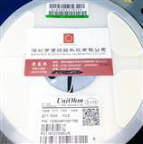 厂家 贴片电阻 1206 3216 1K 102+-1% 厚生 原装正品现货特价 欢迎询购