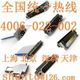 Nicomatic代理商进口连接器型号D221V22D52军用电连接器Nicomatic接插件