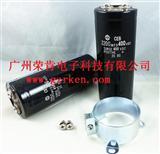 日本HITACHI铝电解电容器 日立电解电容 2200UF400V 日本进口全新品