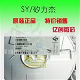 LY6209A33M3G 线性稳压器 低功耗LDO