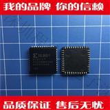 XC9572-15PC44C程信达电子 集成 IC 芯片专业配单 欢迎询价