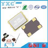 7.0*5.0mm有源晶振 光端机晶振 85MHZ YXC厂家直销