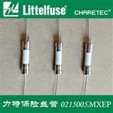 力特保险丝/Littelfuse 0215005.MXEP/慢熔断5x20mm陶瓷管保险丝